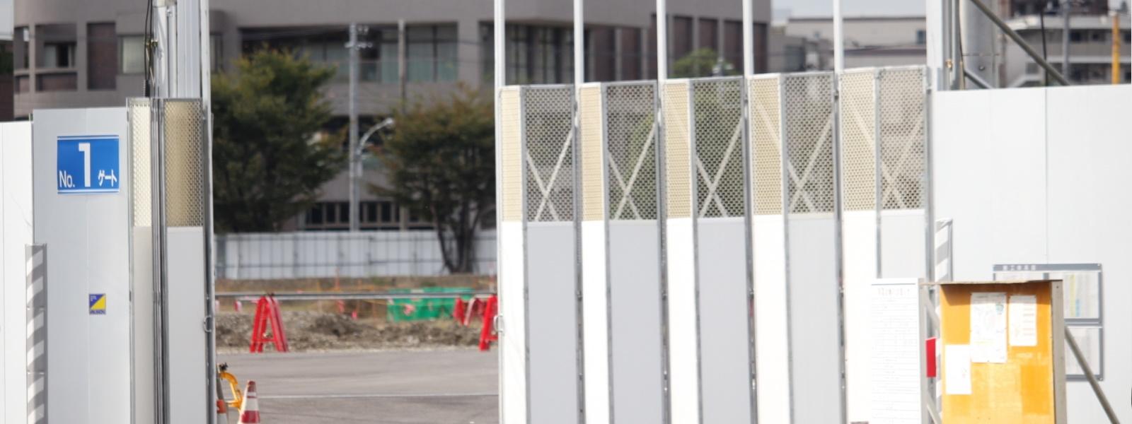 福岡建設業許可申請所